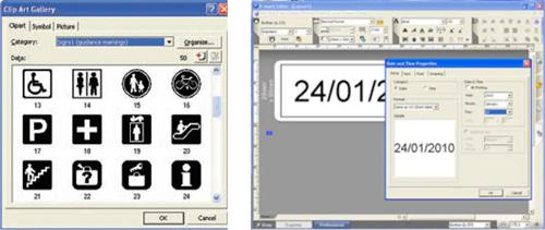 программа для печати наклеек на принтере - фото 7